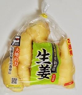 中国生姜 袋