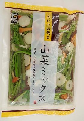 山菜ミックス