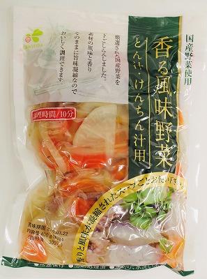 国産香る風味野菜<br>とん汁・けんちん汁用