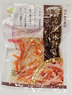 国産香る風味野菜<br>きんぴらごぼう用
