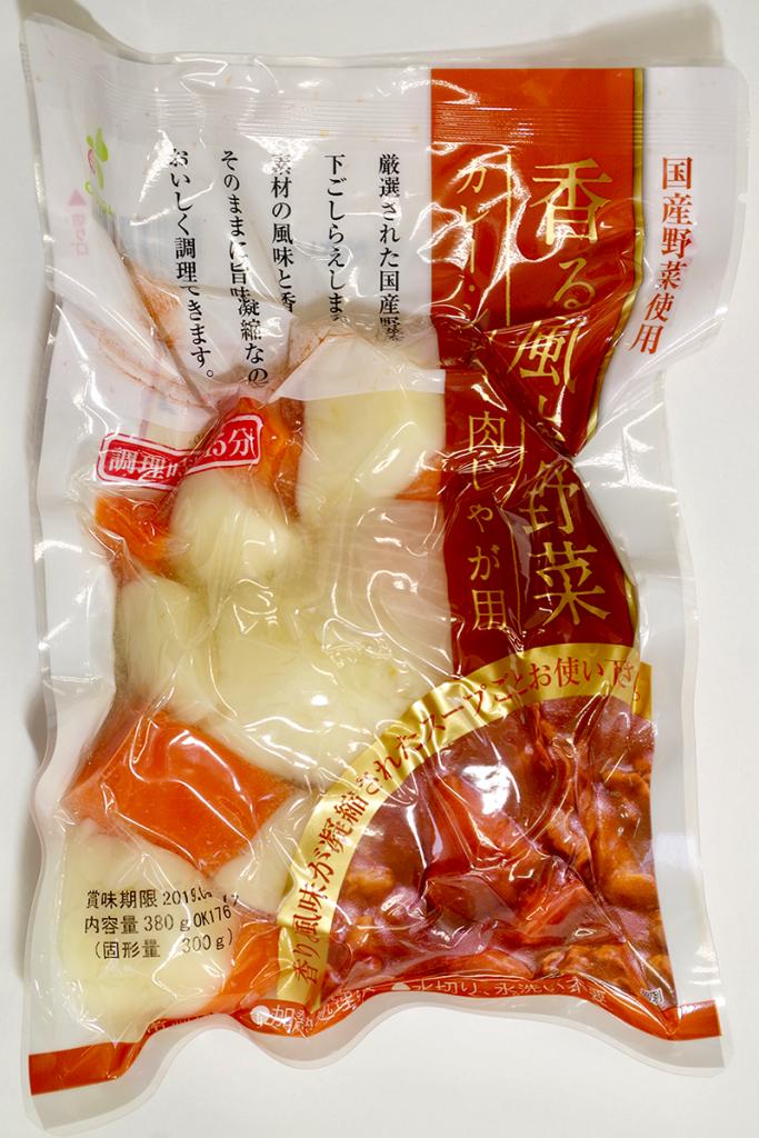 国産風味野菜 カレー・シチュー・肉じゃが